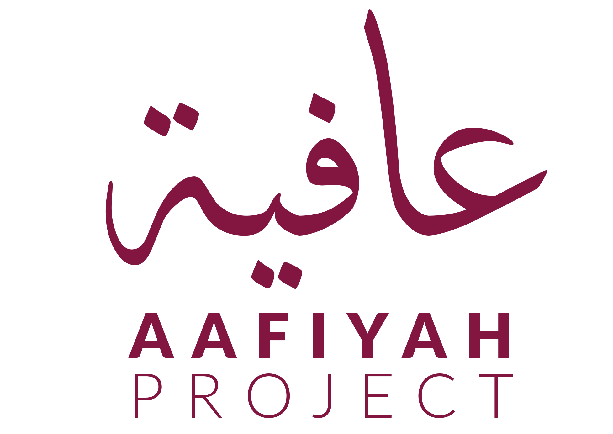 The Aafiyah Project