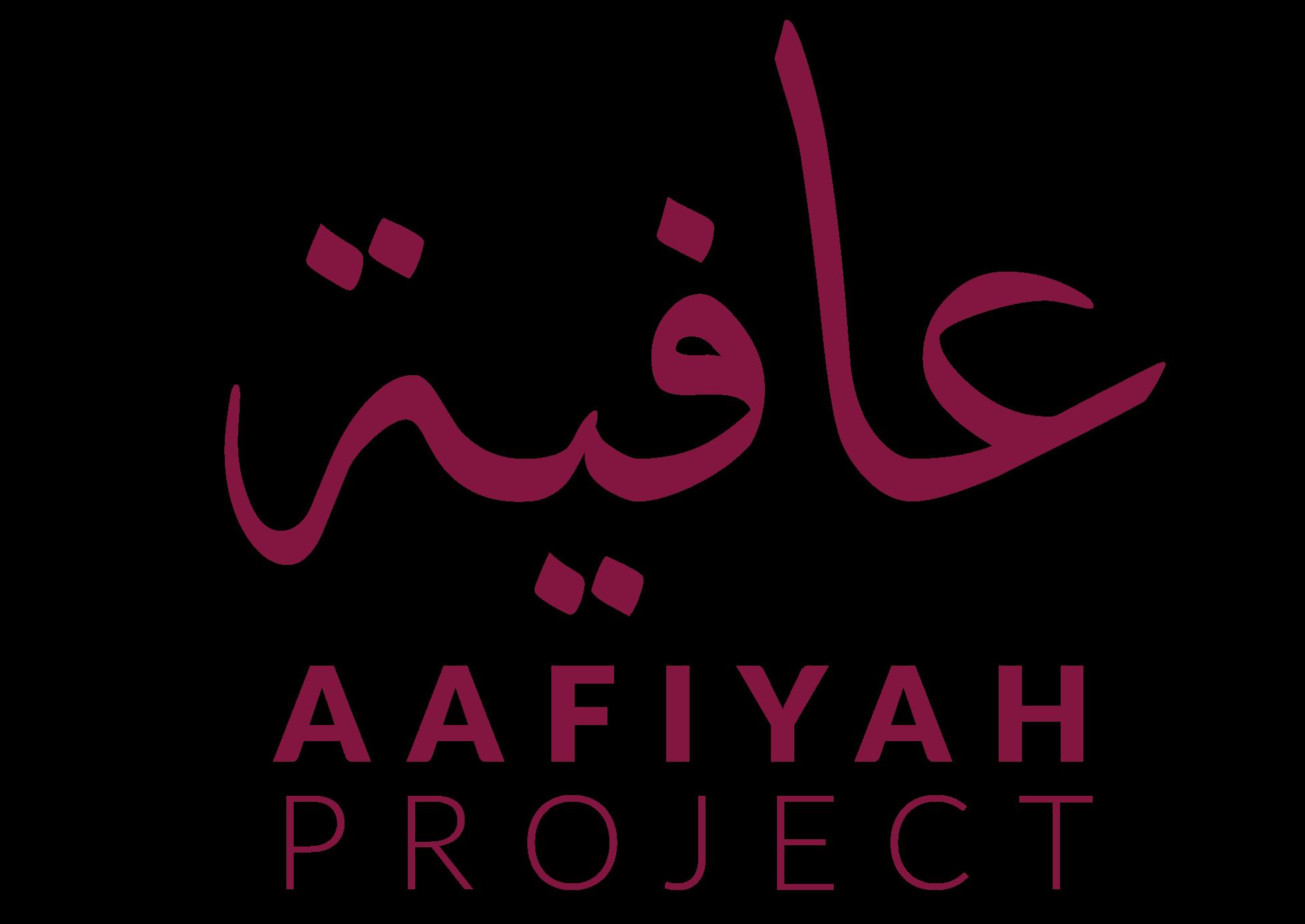The Aafiyah Project